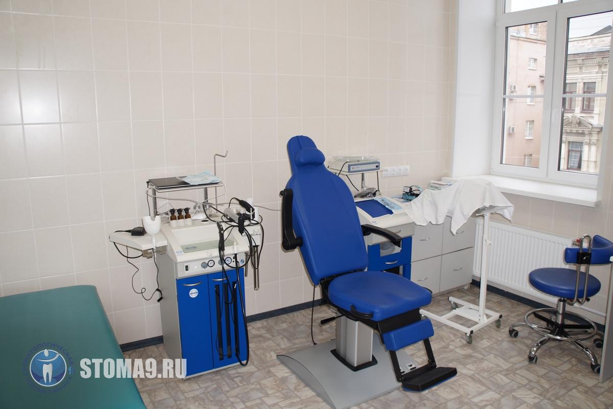 Ветеринарная клиника давыдовский кострома