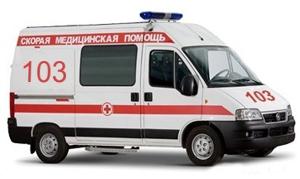 Городcкая Станция Скорой Медицинской Помощи С